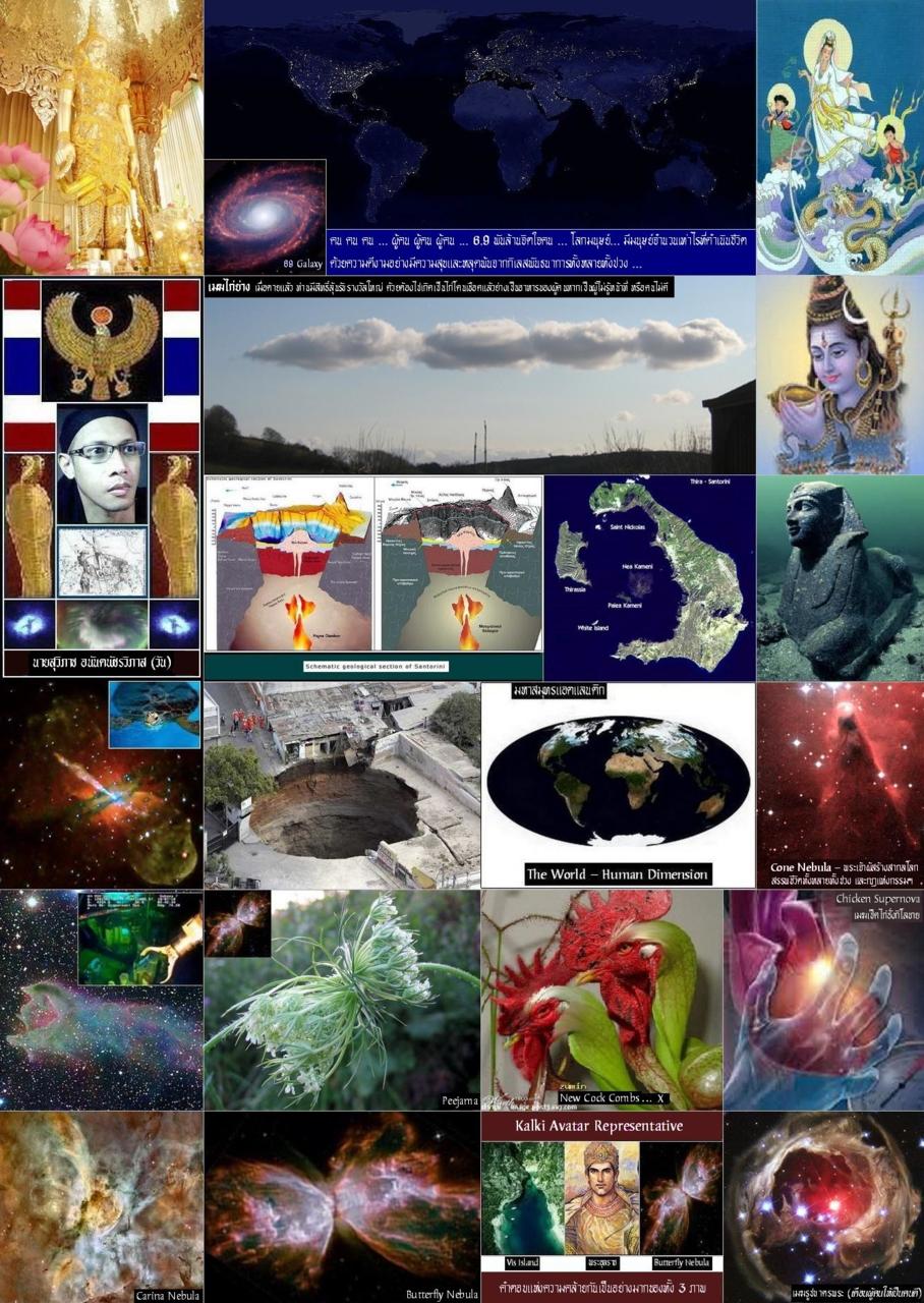 2.Earth&Energies