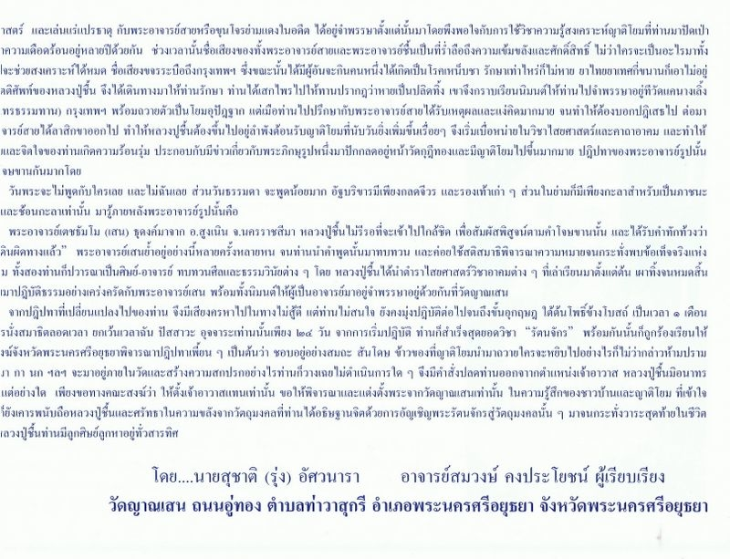 CCF08182011 00001