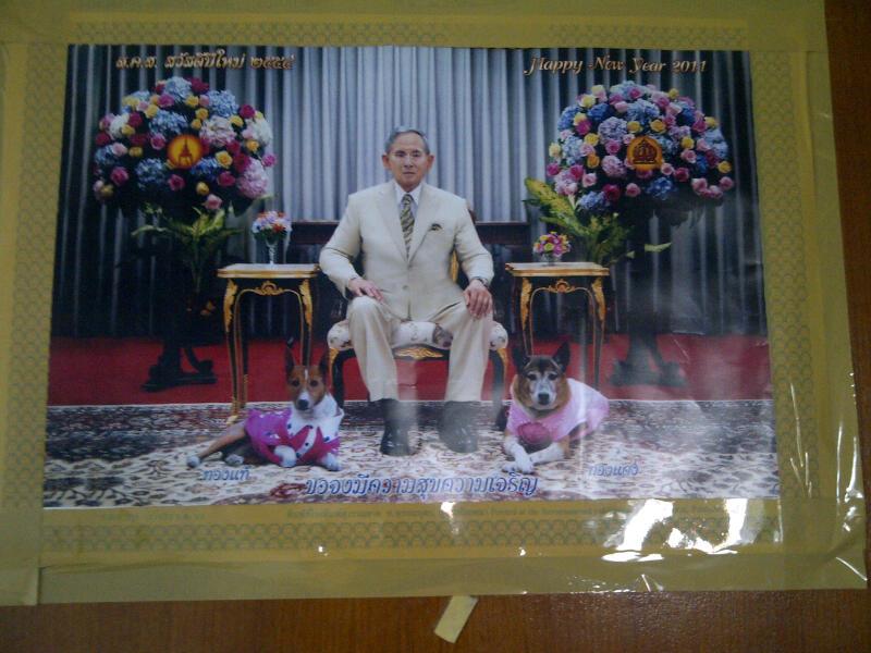 Bang Mueang Mai 20110917 00762