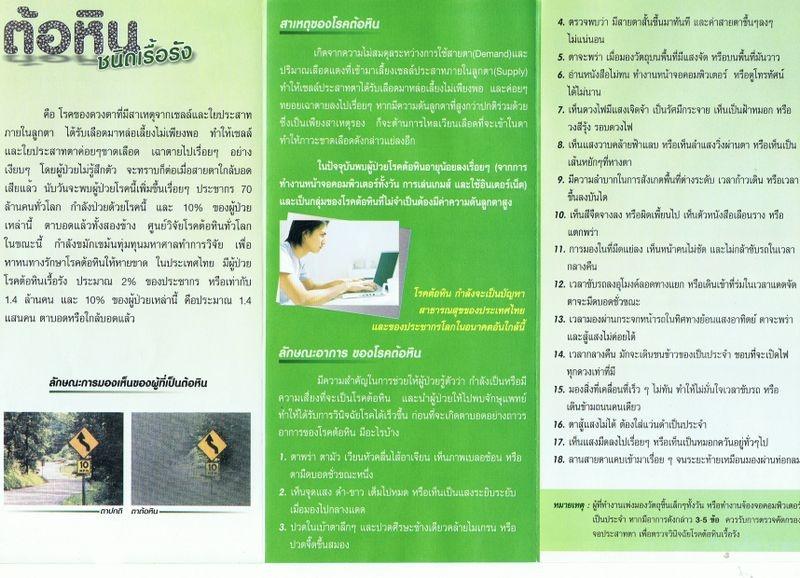 CCF11072554 00005