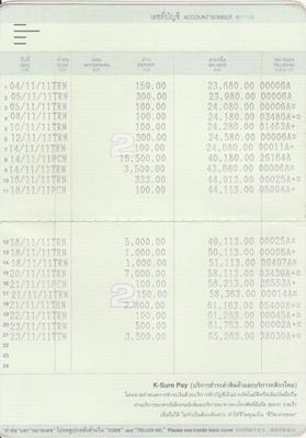 2554 11 23 13 04 03 0044