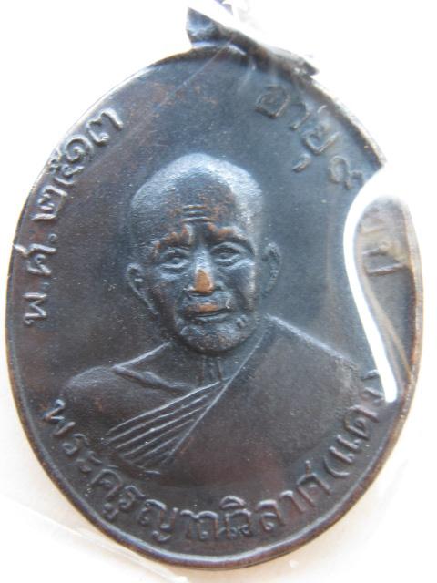 IMG 1866