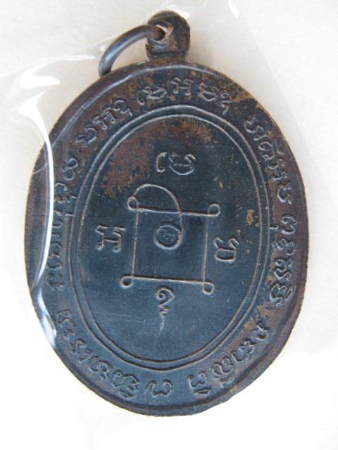 IMG 1867