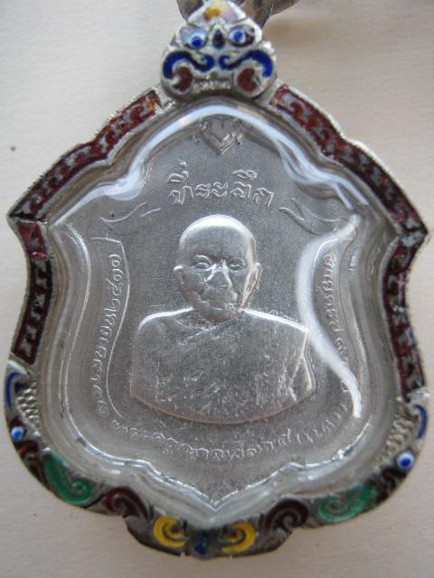 IMG 1871