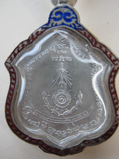 IMG 1872