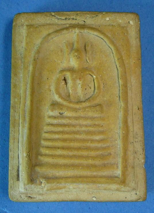 สมเด็จเกศไชโย รุ่นสร้างเขื่อน พิมพ์เจ็ดชั้น พ.ศ. ๒๔๙๔