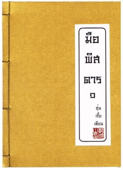 Cn text book