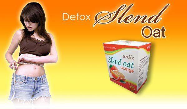 Slend Oat(สเลนโอ๊ต) ใยอาหารจากข้าวโอ๊ต ทานแล้วอิ่ม ช่วยชะล้างทำความสะอาดลำไส้ ทำให้การดูดซึมทำได้ง่ายและดียิ่งขึ้น ป้องกันโรคมะเร็งลำไส้(D-tox ล้างสาร