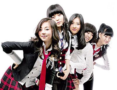 Wonder Girls 2