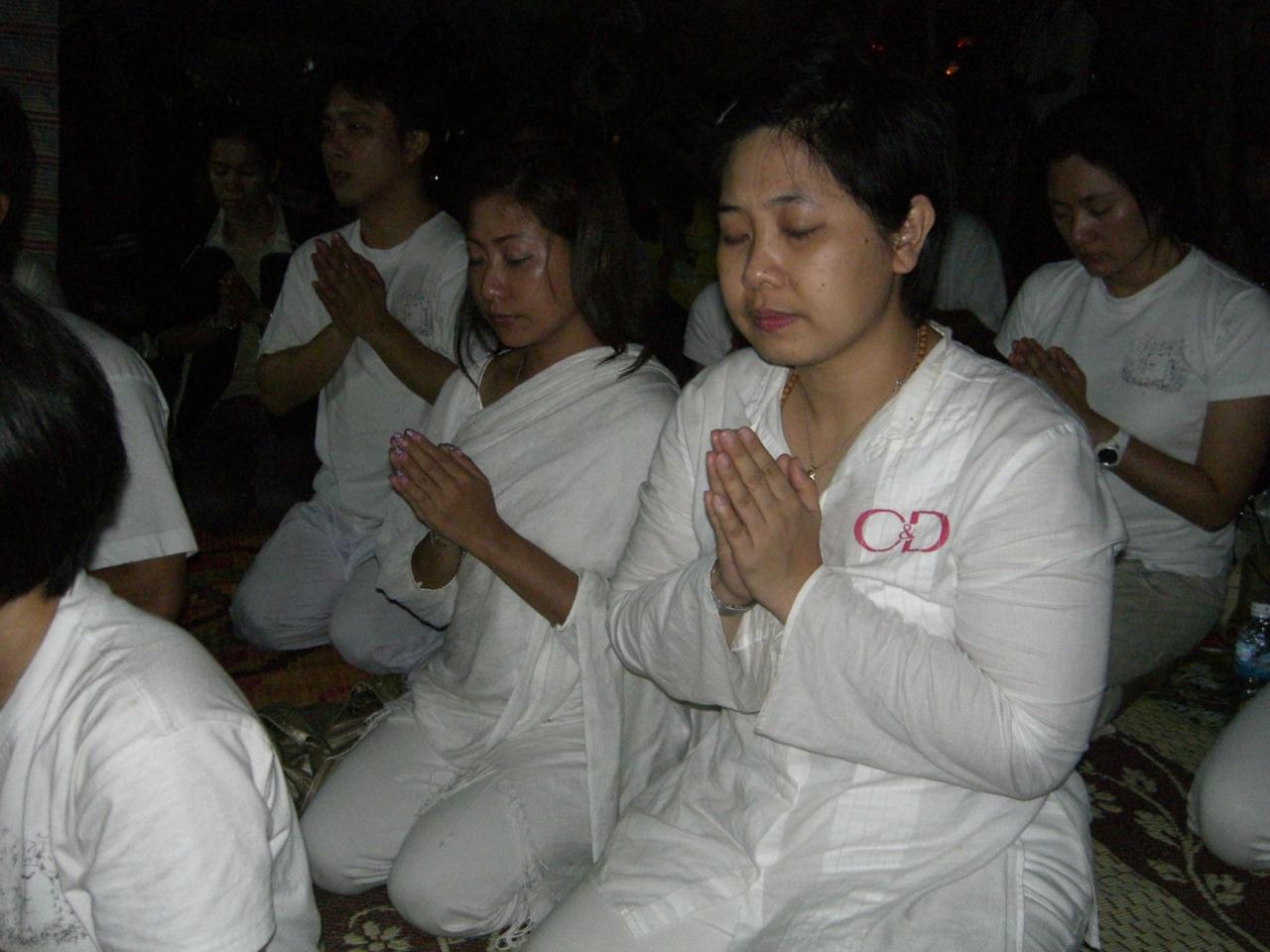 ตั้งจิตอธิษฐาน