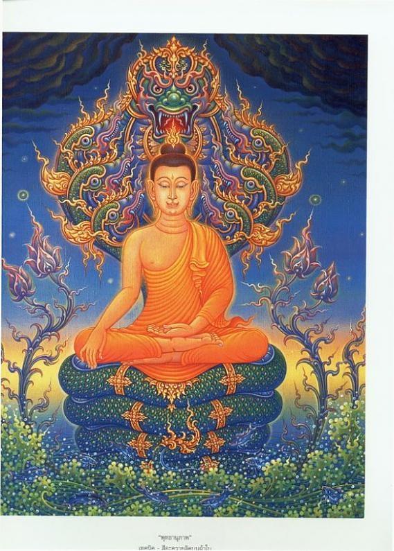รูปพระพุทธเจ้า ของอาจารย์เฉลิมชัย.