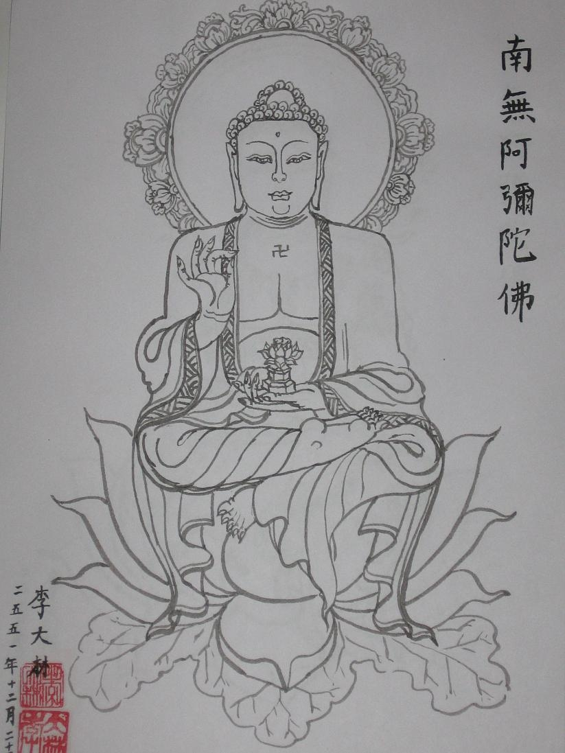 พระอมิตาภะพุทธเจ้า /วาด 20-12-2551