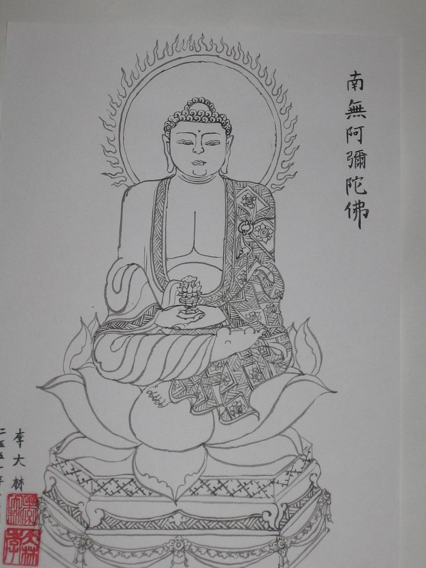 พระอมิตาภะพุทธเจ้า /วาด 14-12-2551