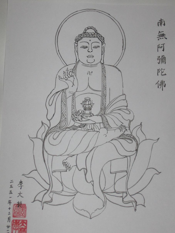 พระอมิตาภะพุทธเจ้า /วาด 21-12-2551