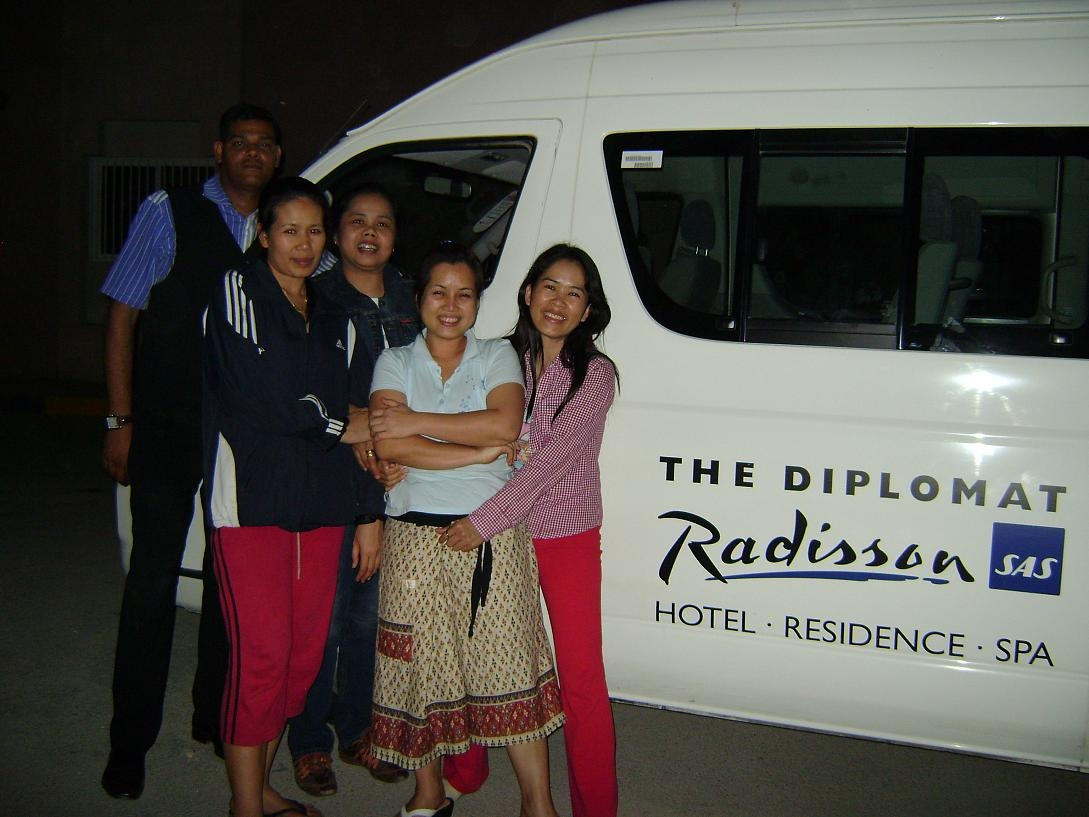 วันจะกลับพักร้อนเมืองไทย 2008