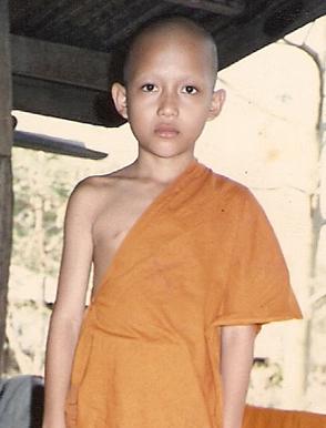ตอนบวชเณร อายุ 12 ปี 2530