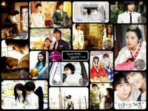 Princess Hours 100132