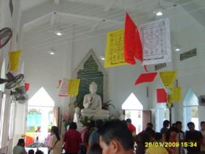 วัดพุเลียบ ต.หนองบัว อ.เมือง  กาญจนบุรี:บริการรถตู้VIPพาเที่ยว 0823572598