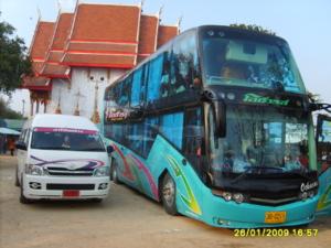 วัดบึงหล่ม อ.บ่อพลอย  กาญจนบุรี:บริการรถตู้VIPพาเที่ยว 0823572598