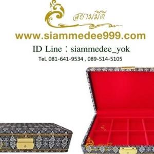 @@@ กล่องใส่พระ ลายไทย สนใจโทรสอบถามเพิ่มเติมได้ค่ะ Tel. 081-641-9534  Tel. 089-514-5105 (หยก) ดูสินค้าเพิ่มเติมได้ที่ www.siammedee999.com Line