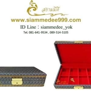 กล่องใส่พระ ลายไทย สนใจโทรสอบถามเพิ่มเติมได้ค่ะ Tel. 081-641-9534  Tel. 089-514-5105 (หยก) ดูสินค้าเพิ่มเติมได้ที่ www.siammedee999.com Line ID: