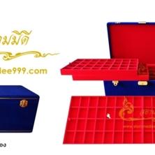 กล่องกำมะหยี่ใส่พระ กล่องใส่พระเครื่อง 160 ช่อง สนใจโทรสอบถามเพิ่มเติมได้ค่ะ Tel. 081-641-9534  Tel. 089-514-5105 (หยก) ดูสินค้าเพิ่มเติมได้ที่ ww