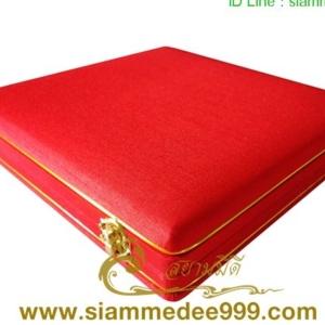 กล่องใส่พระ ผ้าไหม (สีแดง) กล่องเครื่องราง  ขนาดพกพา(พระไม่กลิ้ง) เก็บพระเครื่อง และ เครื่องราง ได้หลายแบบ ขนาดกล่อง 19.5 x 20 x 4 cm. (กว้าง x ยาว