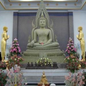 WatDoiSangdham
