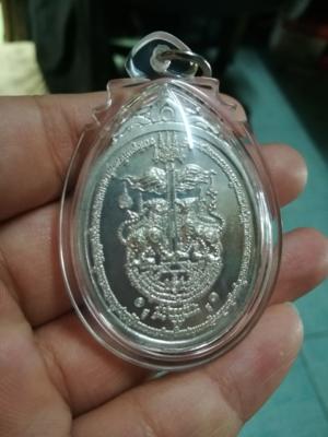 เหรียญรุ่นแรกพ่อท่านสุพจน์ ฤชา