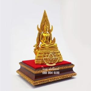 โรงงานฐานพระพุทธชินราช