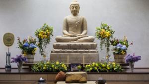 watAbhayagiri