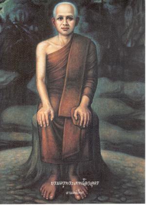 Budha%20Thep