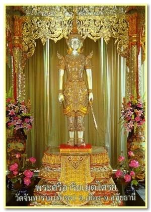 PhraSiARiyaMetTrai01