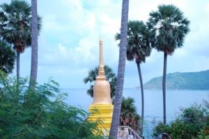 รอยพระพุทธบาทเกาะแก้วพิศดาร