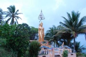 รอยพระพุทธบาทเกาะแก้วพิศดาร พระพุทธรูปปางประทับรอยพระบาท