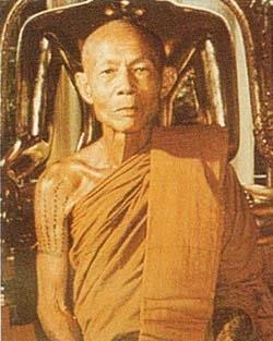 หลวงปู่ซามา อจุตฺโต