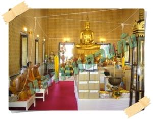 พระครูวิสุทธสีลากร (หลวงพ่อแดง)  หรือ หลวงก๋ง  เป็นหนึ่งในสามของพระเถระ ที่เข้าร่วมพิธีพุทธาภิเษก พระเครื่อง ในโอกาสครบ 106 ปี วัดเขาบางทราย ชลบุรี