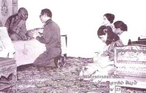 พ่อหลวงกับหลวงปู่นำ ชินวโร