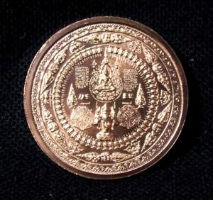 เหรียญพ่อร.5 แบบที่ 2 เหรียญกลม หายาก ด้านหลัง