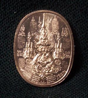 เหรียญพระนเรศวร แบบที่ 2 ประทับยืน ด้านหลัง