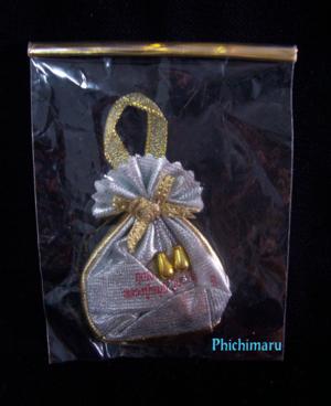 ถุงเงินถุงทอง หลวงปู่หมุน(หน้า)