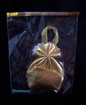 ถุงเงินถุงทอง หลวงปู่หมุน (หลัง)