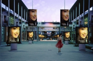 PhotoFunia 4df5c