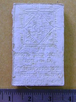 DSC09599