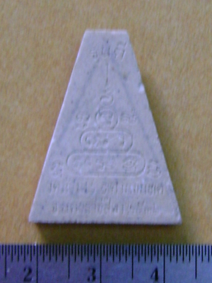 DSC09825