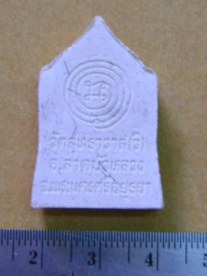 DSC09827