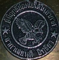 DSCF4130