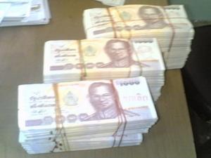 เงินสด