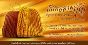 BuddhaHat(LOW)