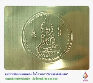 Buddha Pict